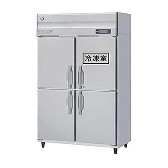業務用冷凍冷蔵庫 ホシザキ HRF-120AT